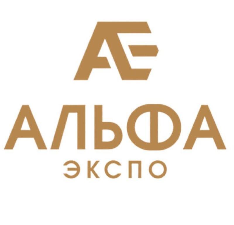 logo_alfaexpo
